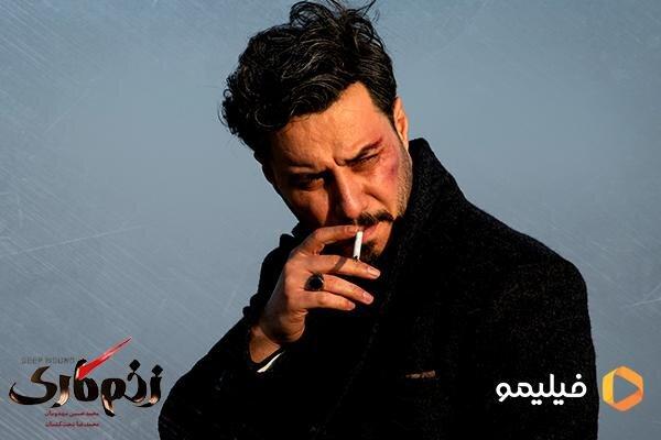 عکس | چهره جواد عزتی در «زخم کاری»