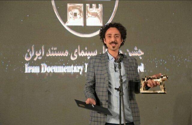 معرفی برترینهای جشن مستقل سینمای مستند ایران