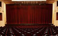 آتشی که در سالنهای تئاتر افتاد