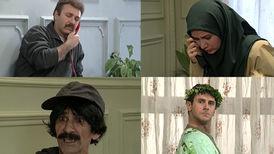 سکانسی از سریال همسایه ها با بازی حسین پناهی