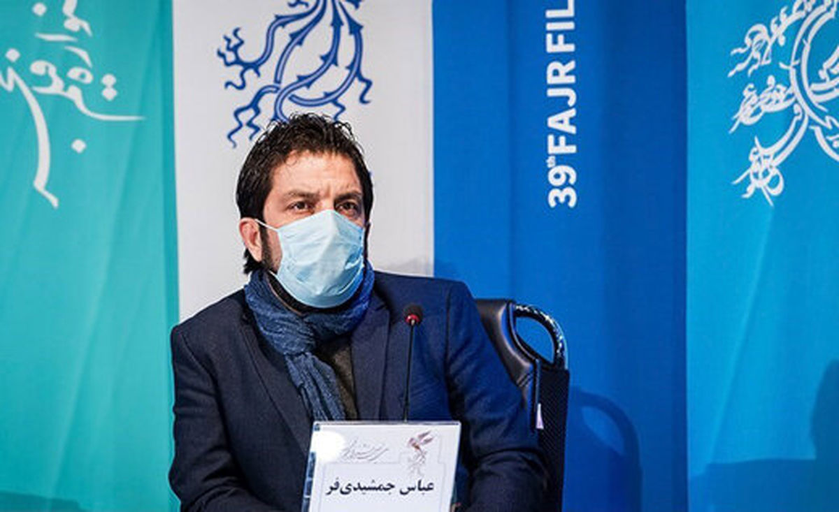 عباس جمشیدیفر: فیلمنامهای مثل «شیشلیک» تا حالا ندیده بودم