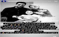 واکنش احسان علیخانی به مرگ آزاده نامداری