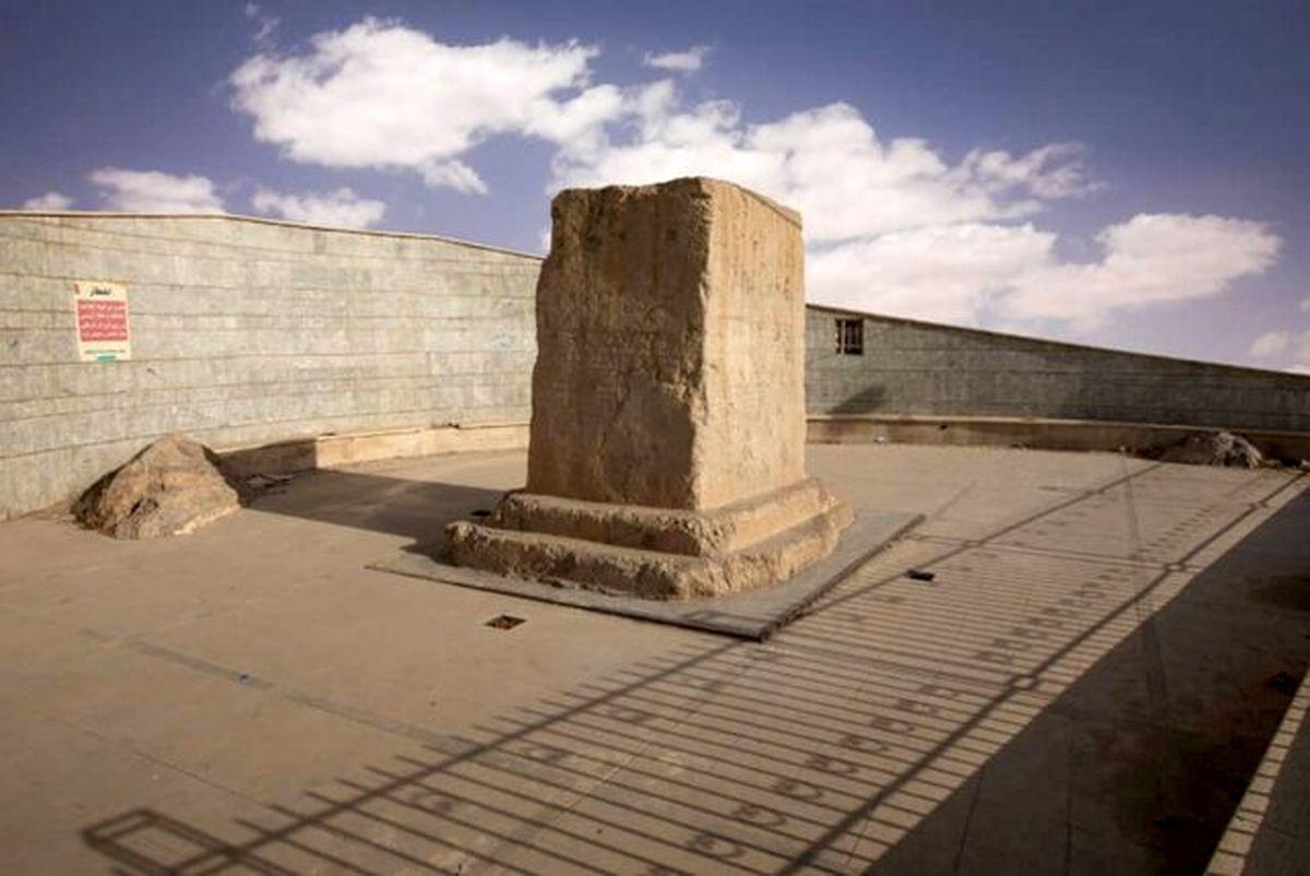 رمزگشایی از کتیبه تاریخی در خرمآباد
