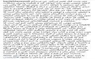 واکنش هانیه توسلی به حواشی صحبت های اخیرش در مورد جنبش metoo