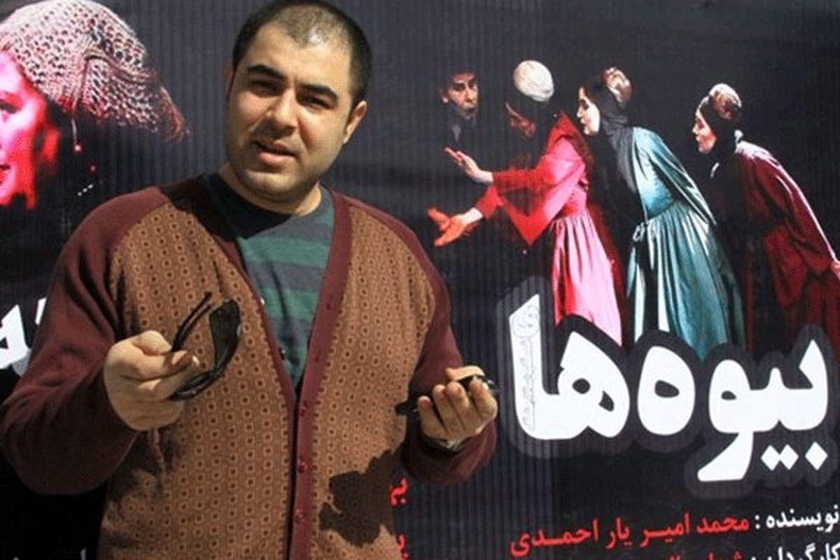۴ فیلم-تئاتر وارد فضای مجازی شد