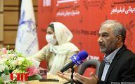 گزارش کامل نشست خبری سی و همشتمین جشنواره جهانی فیلم فجر