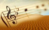 کیهان: بسیاری از آهنگهای لسآنجلسی در داخل ایران تولید میشود