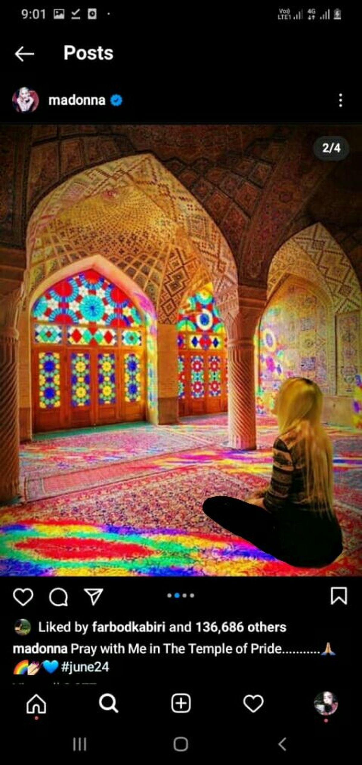 مدونا در مسجد نصیرالملک/ خدا نزدیک است