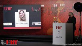 گزارش حواشی مراسم مجازی اعلام برگزیدگان سیوهشتمین جشنواره جهانی فیلم فجر/ مراسمی خالی از مهمان و خبرنگار...