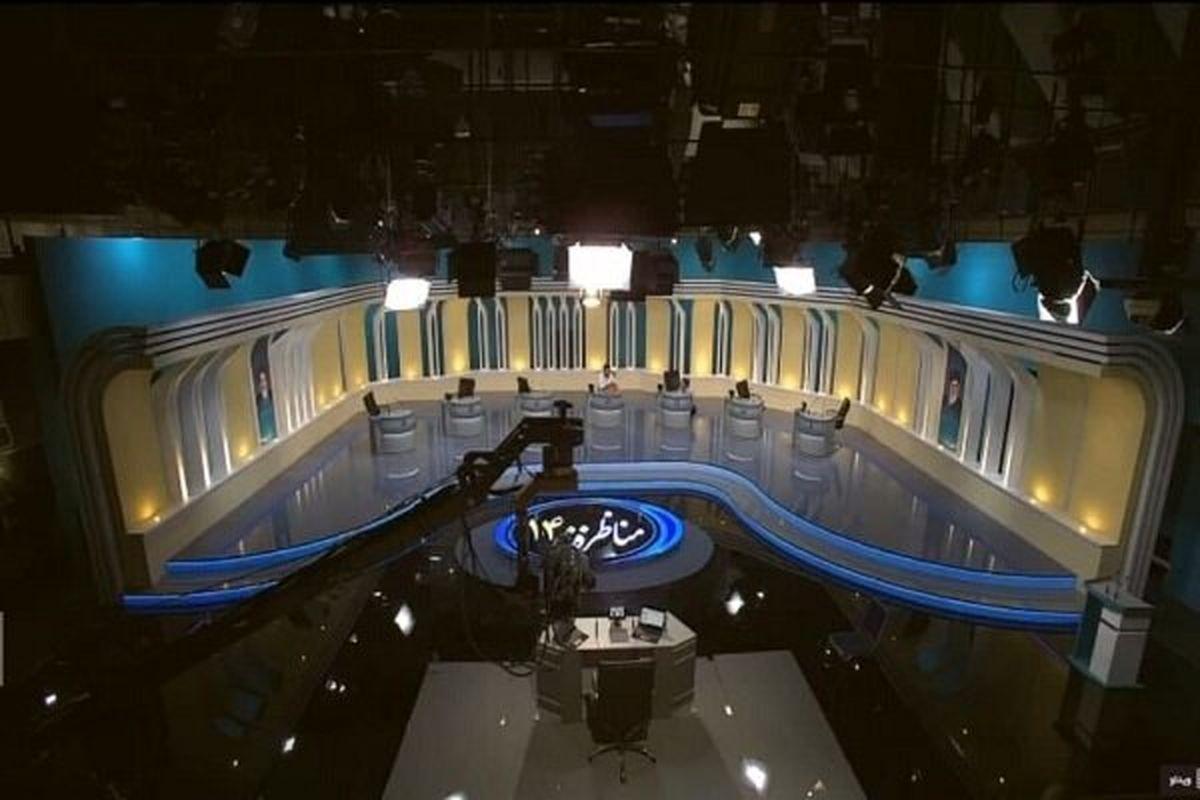 زمان پخش دومین مناظره تلویزیونی نامزدهای ریاست جمهوری مشخص شد