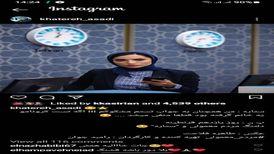 خاطره اسدی، بازیگر «مردم معمولی» در قرنطینه کرونایی / عکس