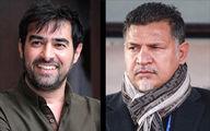 آقای شهاب حسینی شجاع باش، مثل دایی