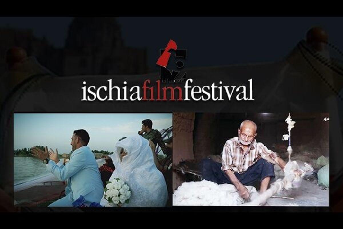 حضور «روزهای بی خبری» و «عروس سیل» در جشنواره ایتالیایی