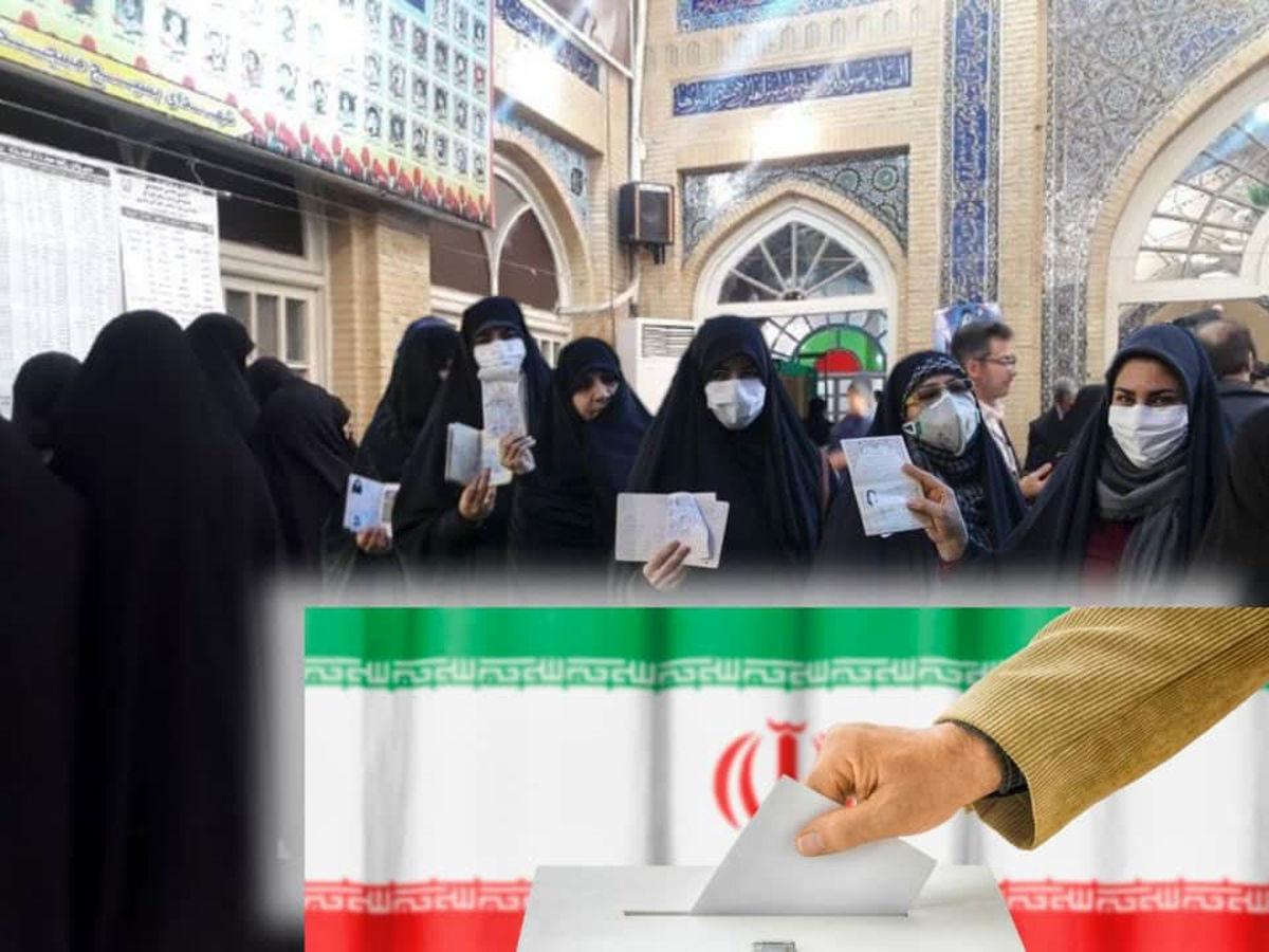 فراخوان بسیج بانک صادرات ایران برای حضور پرشور در انتخابات
