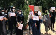 تجمع هنرمندان و بیانیه خانه سینما در اعتراض به وضعیت مردم خوزستان