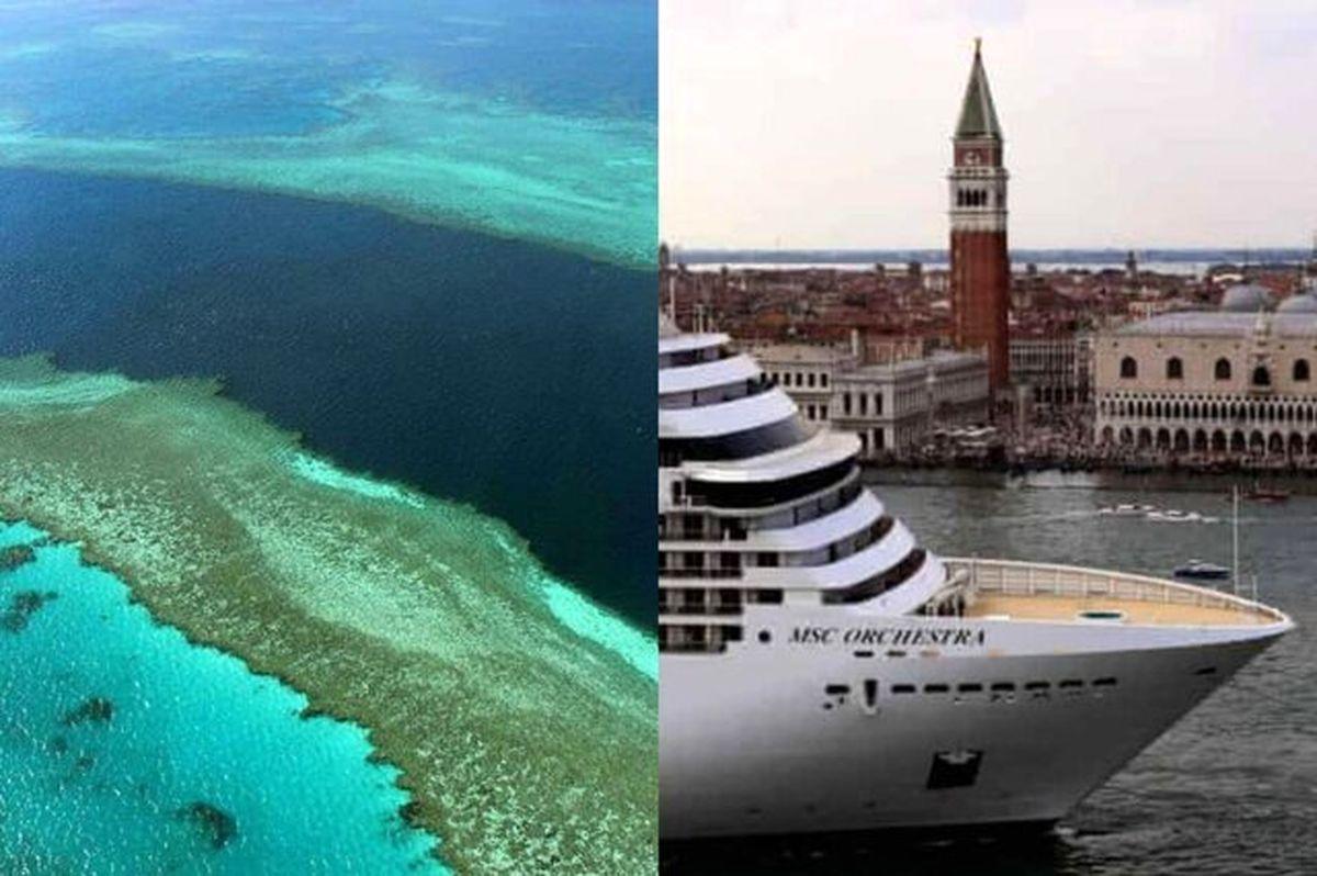 خطر از بیخ گوش «ونیز» و «سد مرجانی» گذشت