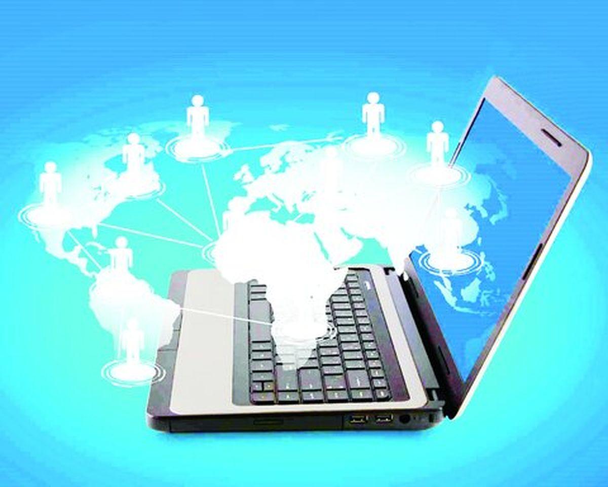 ردپای دیجیتالیتان چقدر میارزد؟