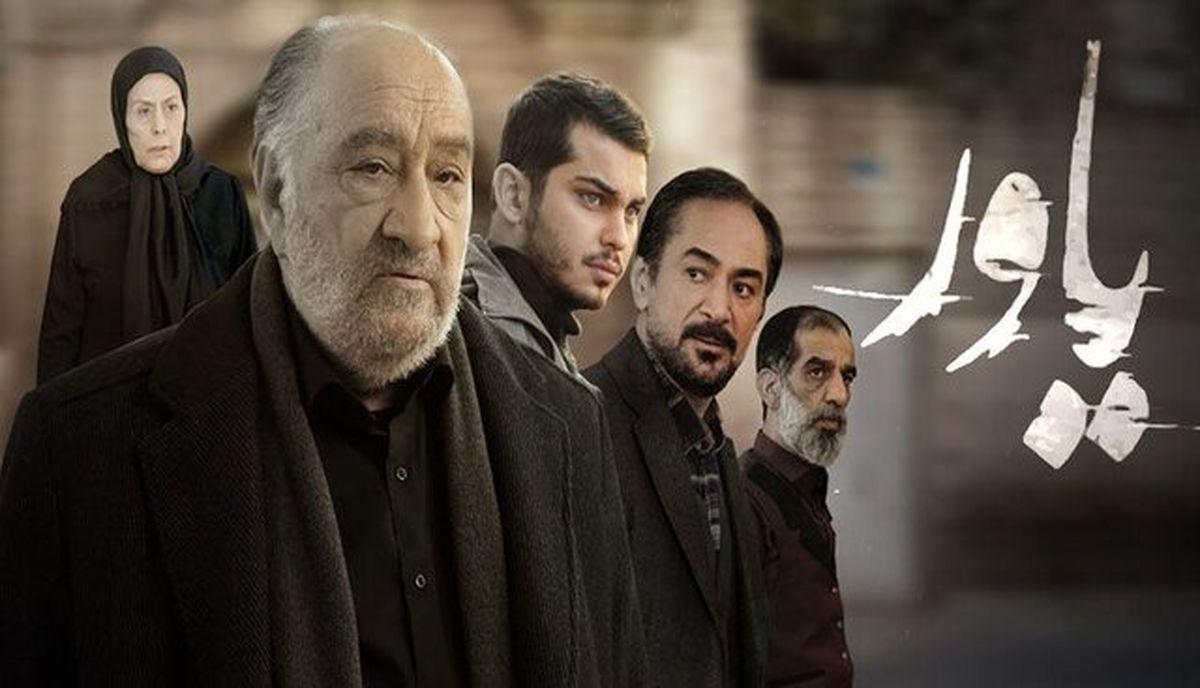 گفتوگو با بازیگران و کارگردان سریال «یاور» در تلویزیون