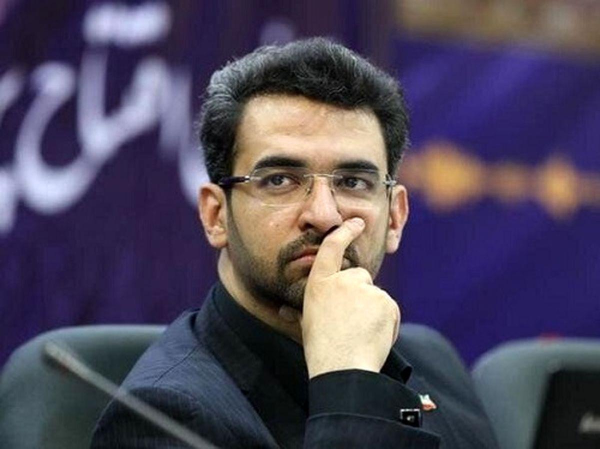 واکنش آذریجهرمی به طرح ضد اینترنت مجلس