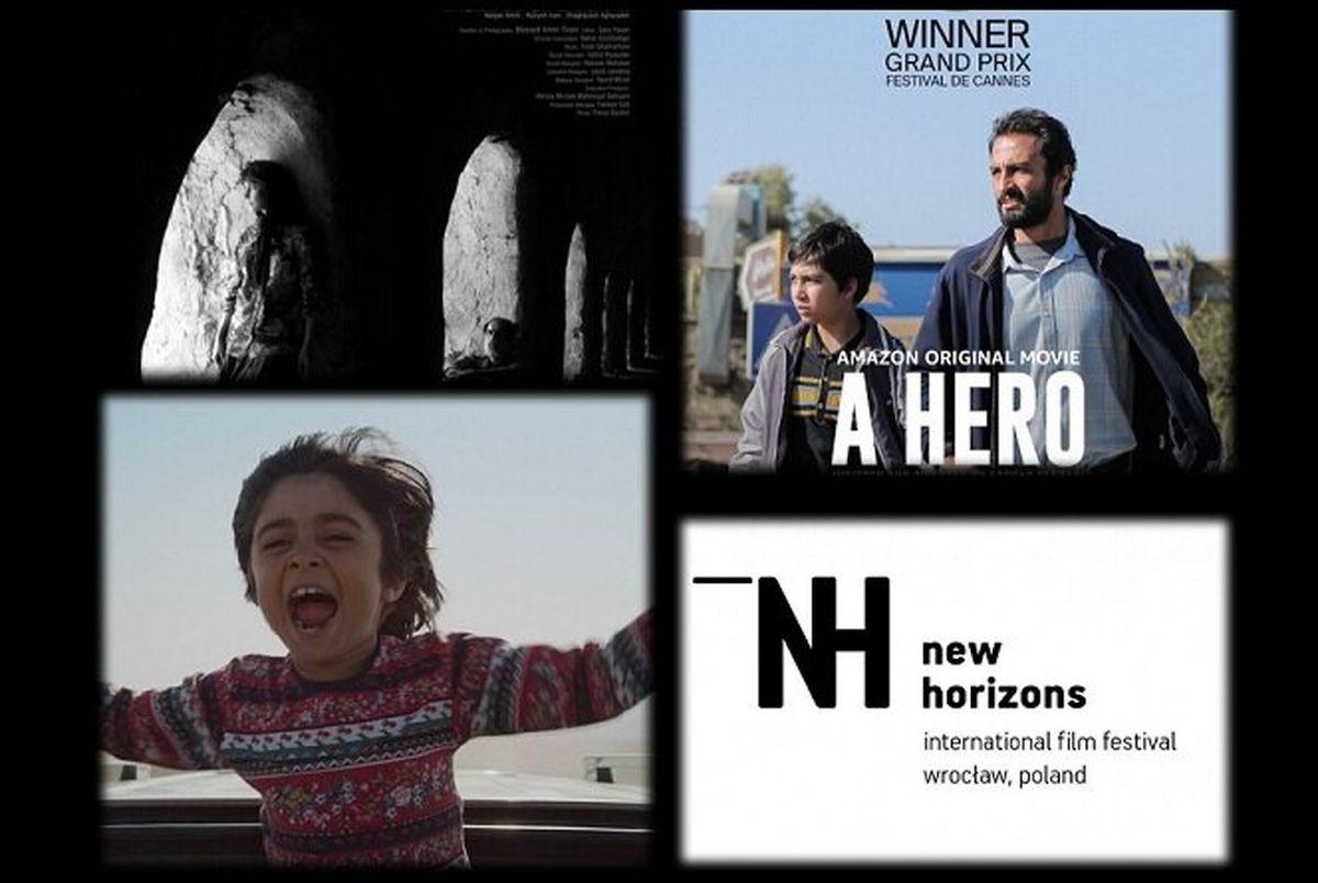 دعوت از ۳ فیلم ایرانی به جشنواره افقهای نو لهستان