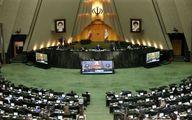 ماجرای توزیع فیلمهای غیراخلاقی در مجلس