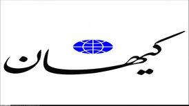 کیهان : تئاتر یعنی مردم فریبی باسوءاستفاده از سلبریتیها،ترویج بدحجابی،کلمات و اشارات غیراخلاقی، توهین به ارزشها