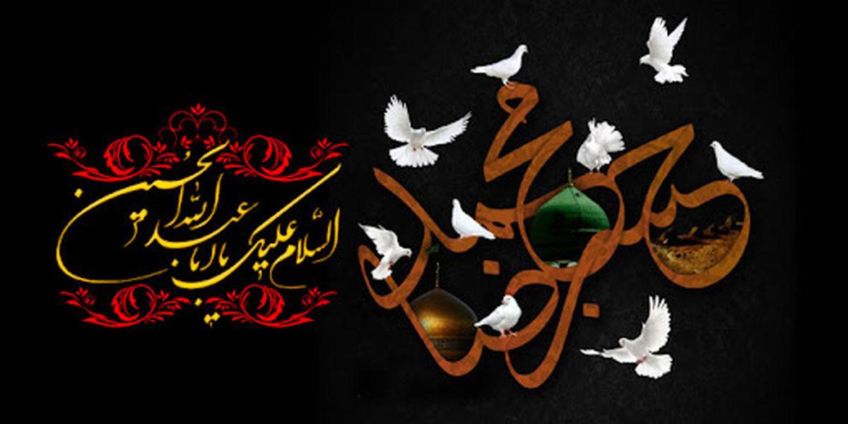 نوحه لالایی حسین فخری