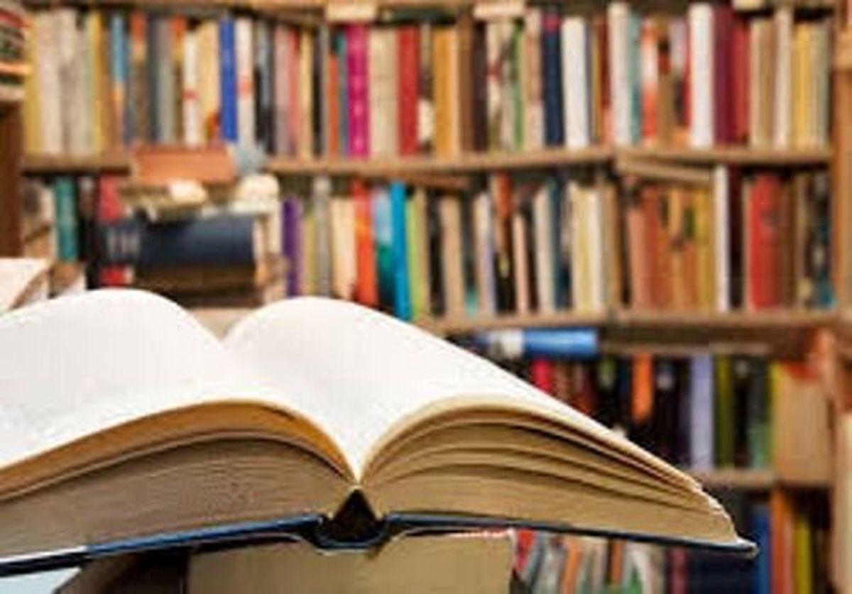 متوسط قیمت کتاب ۶۰ هزار تومان شد