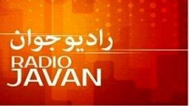 انتقاد تند سایت اصولگرا از مجری رادیو جوان/ فرق او با مجری اینترنشنال چیست؟