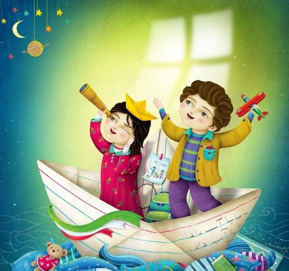 رنگ خوش زندگی در هفته ملی کودک