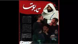 یک کارگردان: اتفاقات افغانستان شرف و هویتمان برده